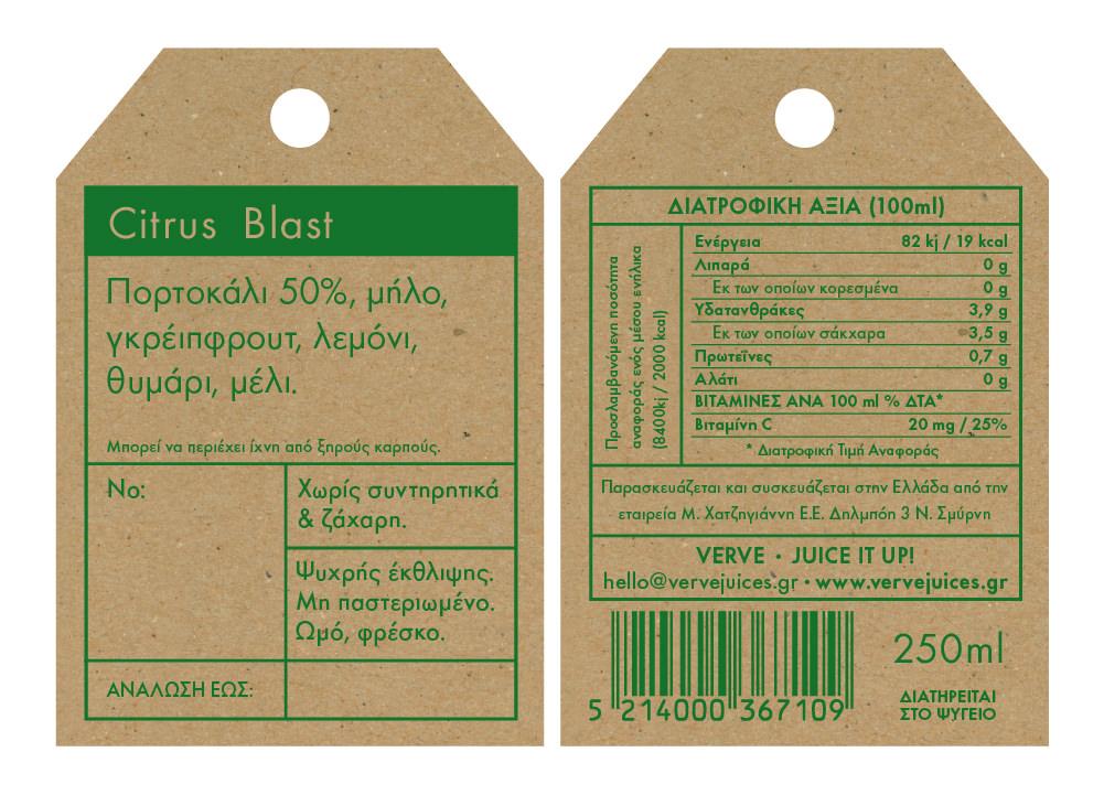 nutritional-citrus-blast