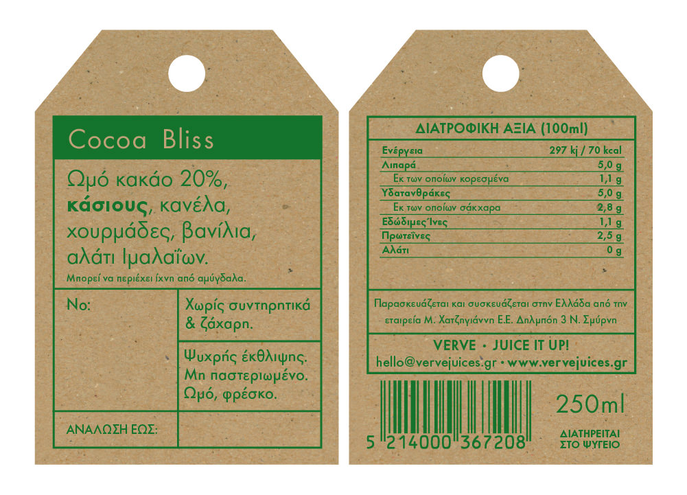nutritional-cocoa-bliss