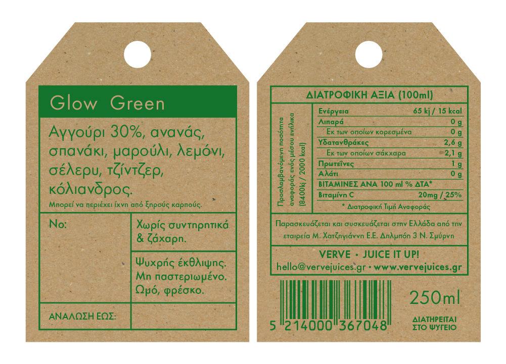nutritional-glow-green